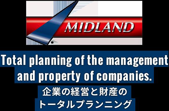 選択肢は一つじゃない。企業の経営と財産のトータルプランニング。